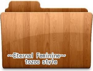 Eternal Feminine・tozoo style