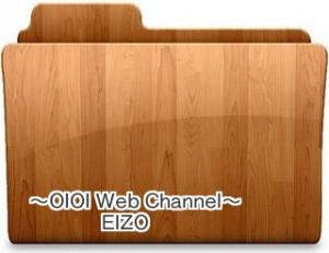 OIOI Web Channel・EIZO